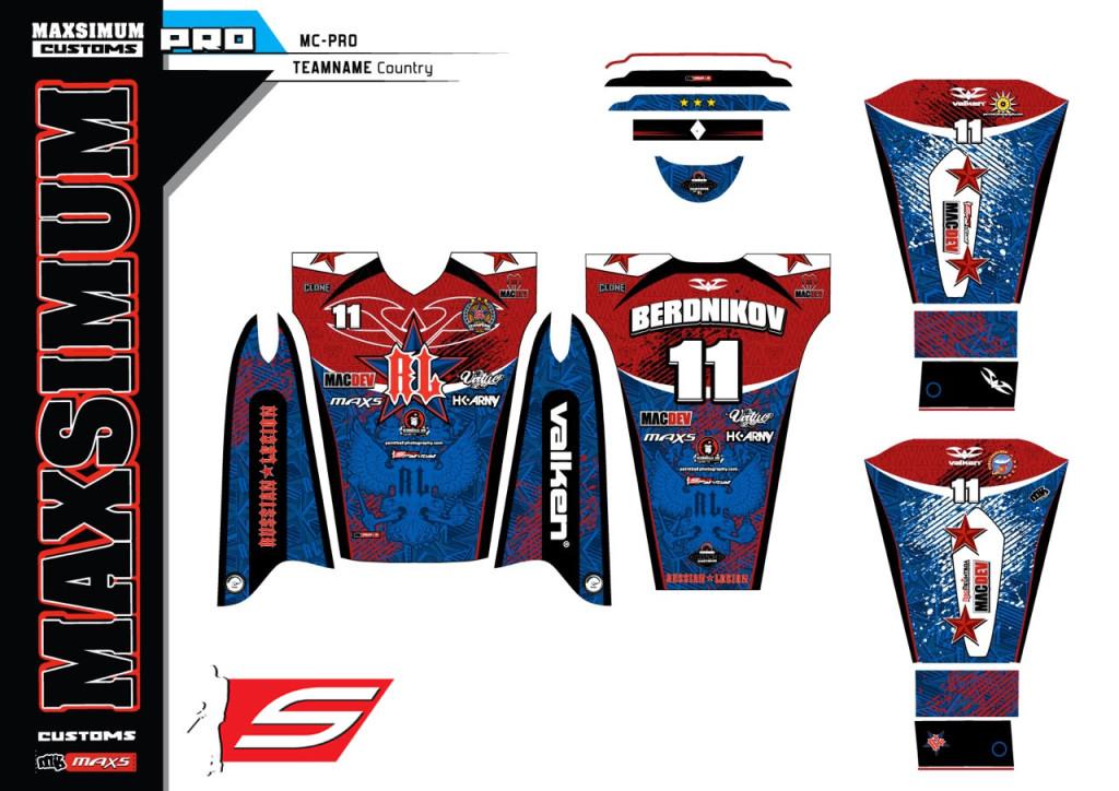 russian legion jersey